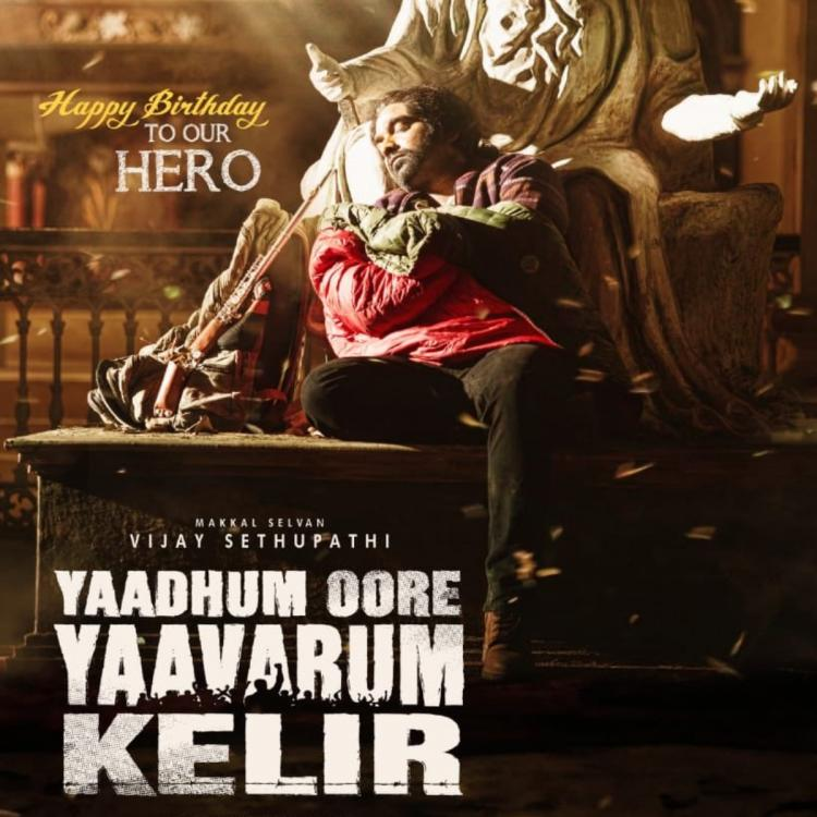 Yaadhum Oore Yaavarum Kelir Third Look: Vijay Sethupathi in a never before seen avatar is intense