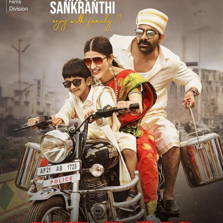 Shruti Haasan rides a bike in a saree in the first look poster from Ravi Teja starrer Krack; Take a look