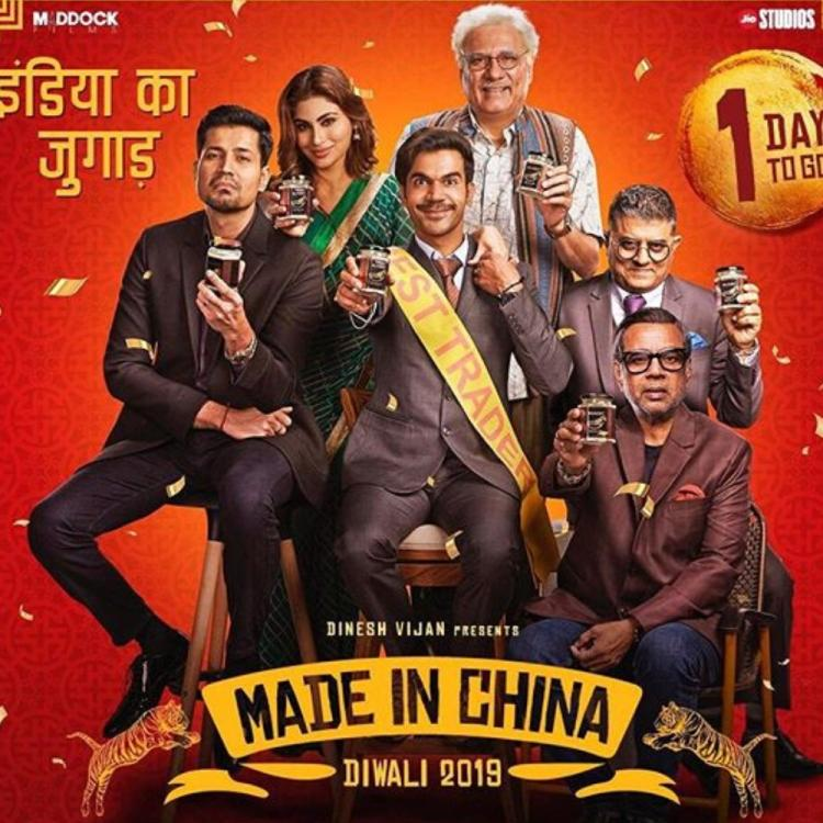 Made In China Movie Review: Rajkummar, Mouni star in a feature rich, promising story that offers no guarantee