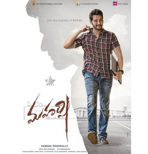 CONFIRMED Mahesh Babu's next Maharshi will hit the screens on THIS date