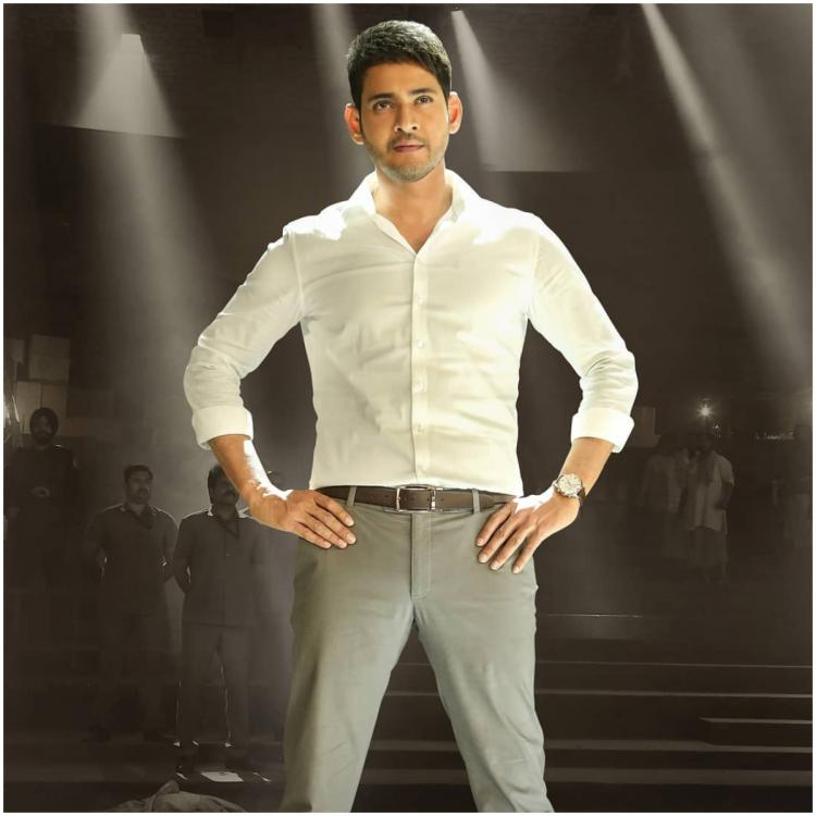 News,Mahesh babu,south star,mahesh bau films