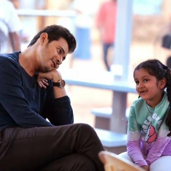 Mahesh Babu has an adorable Daughter's Day wish for his little angel Sitara; WATCH VIDEO
