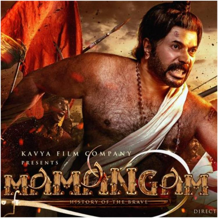 Mamangam: Mammootty's fierce avatar in the first look from the epic period film is a killer
