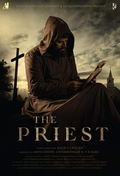 Mammootty, Manju Warrier's film titled The Priest; Check out the first look
