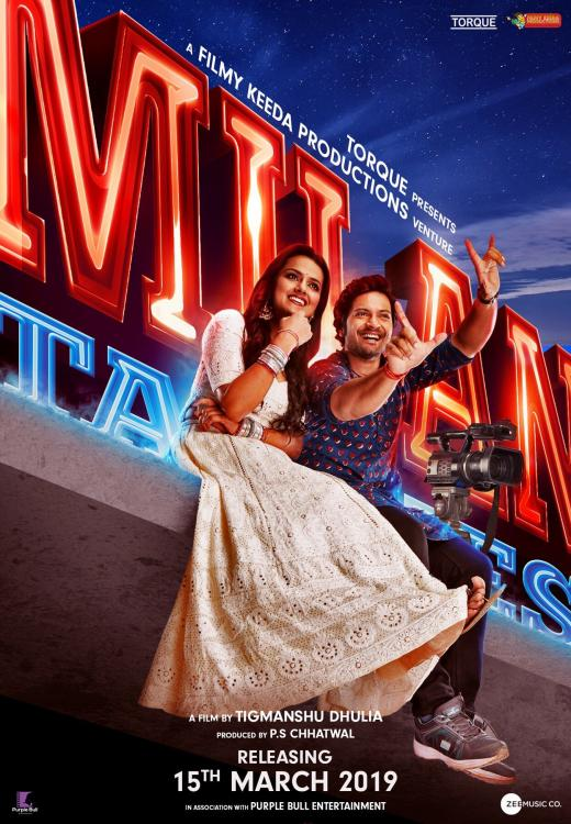 Milan Talkies Movie Review: Ali Fazal and Shraddha Shrinath