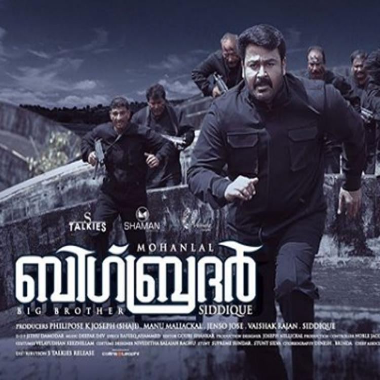 Mohanlal's Big Brother release gets postponed; To release next year now