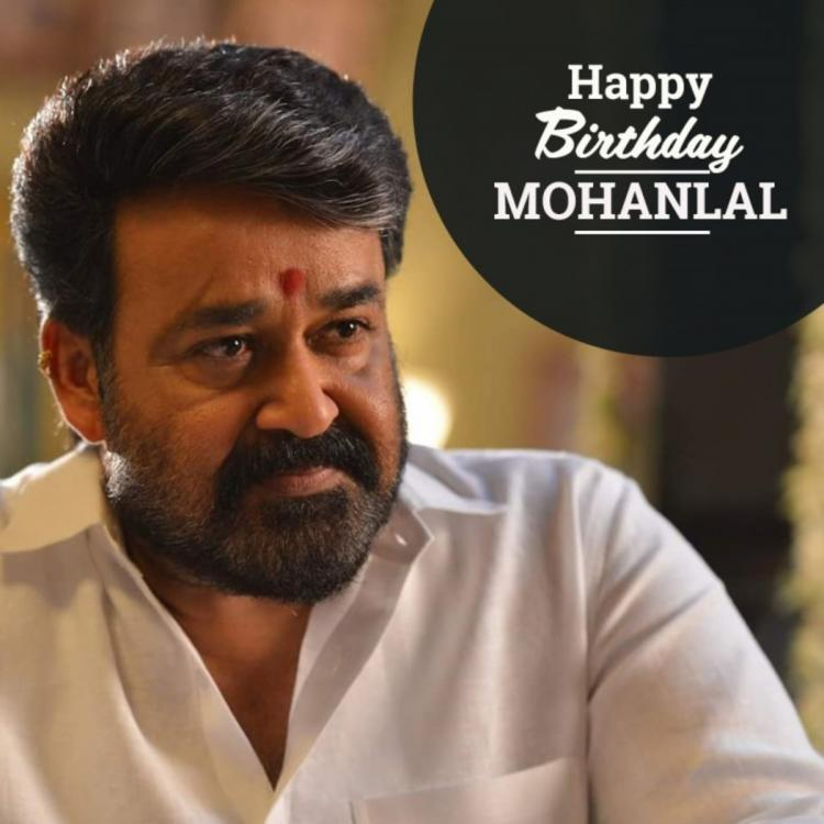 Mohanlal's Birthday: Rejecting Priyanka Chopra starrer to being boxing champion; Megastar's lesser known facts