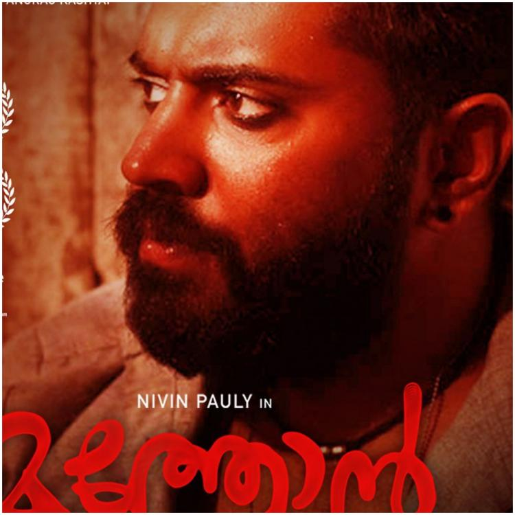 Moothon Movie Review: Nivin Pauly starrer receives thumbsup from the audience