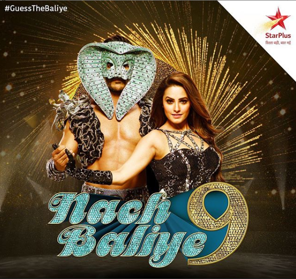 Nach Baliye 9: Anita Hassanandani reveals she always wanted to be a part of the show