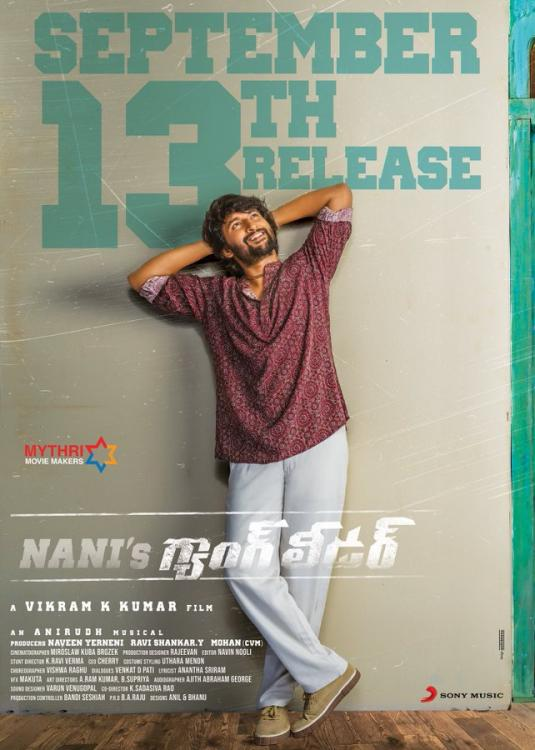 Gang Leader: After his heartfelt message to Prabhas, Nani announces release date of his next film