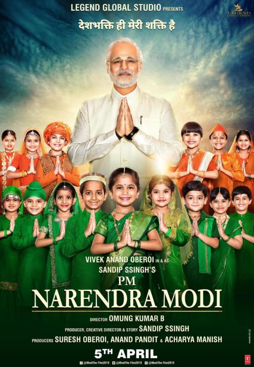 Supreme Court asks Election Commission to watch PM Narendra Modi biopic before taking a decision