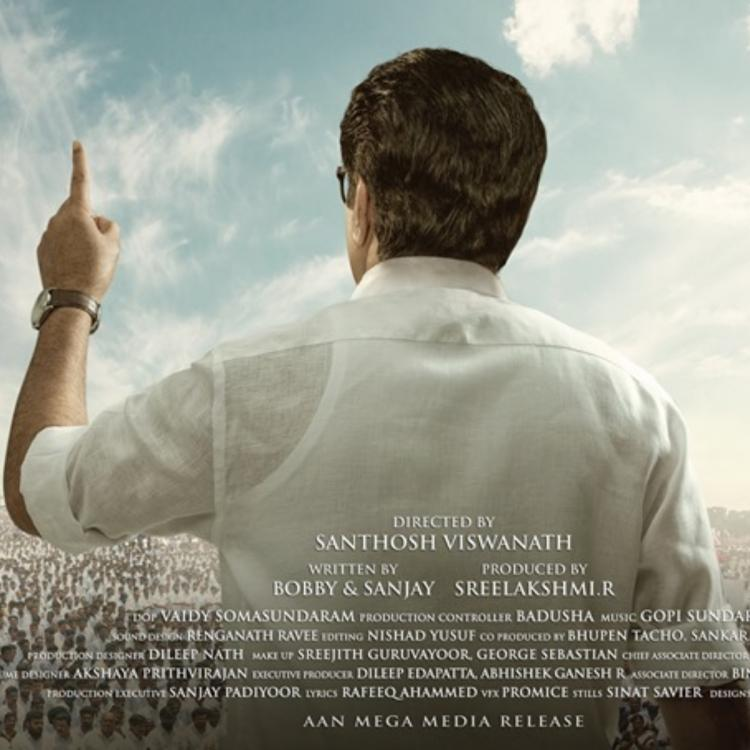 Mammootty's first look as a politician from the upcoming film One looks promising; View Pic