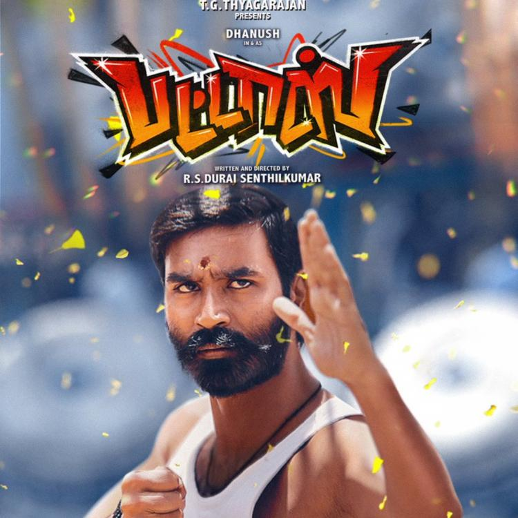 Pattas is the highest pre booked film of Dhanush? Find Out