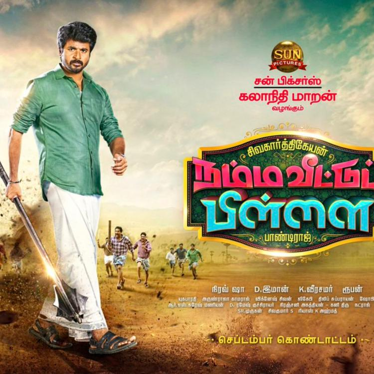 south films,Sivakarthikeyan,South,Namma Veettu Pillai