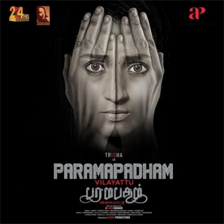 Trisha's Paramapadham Vilayattu to hit the big screens on January 31