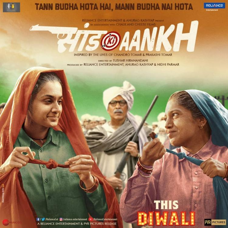 Government declares tax exemption for 'Saand Ki Aankh'