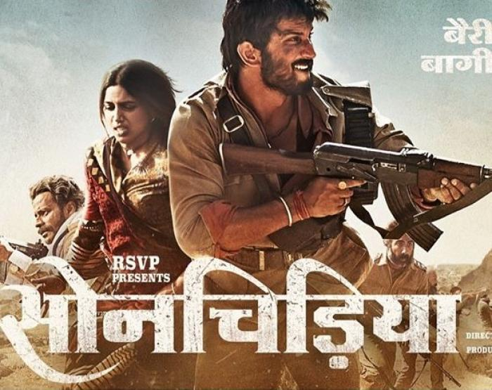 Son Chiriya Review: Sushant Singh Rajput and Bhumi Pednekar's unconventional 'daciot' film is NOT for everyone