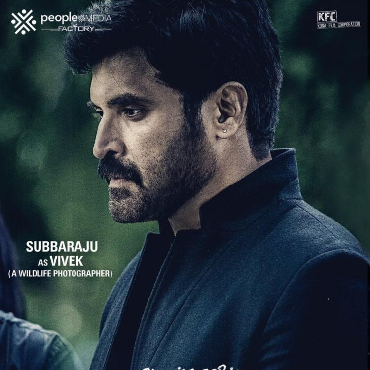 Nishabdham: First look of actor Subbaraju from the Anushka Shetty starrer looks intriguing; View Pic