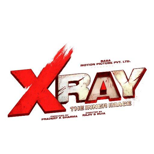 X Ray: The Inner Image starring Rahul Sharma, Yaashi Kapoor's Trailer is out & it will leave your heart racing