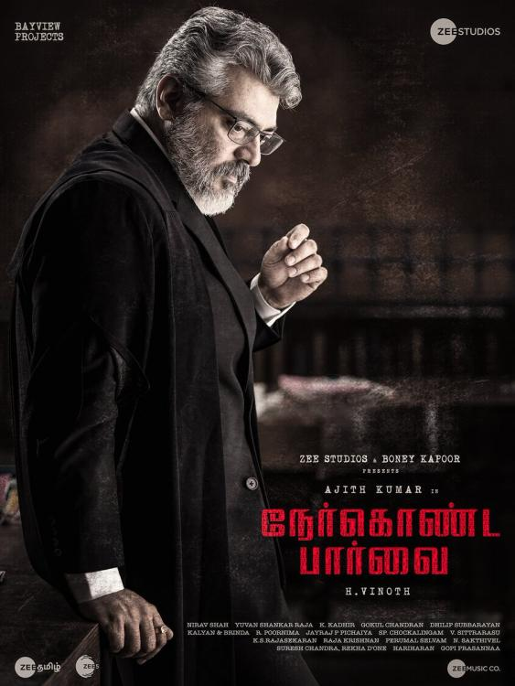 Nerkonda Paarvai: Ajith's new look in the poster will leave you curious; trailer to release today