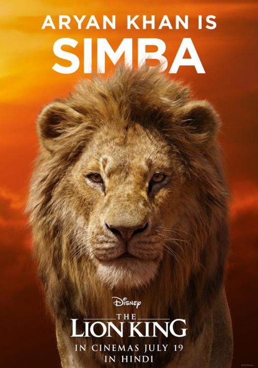 The Lion King Trailer: Aryan Khan sounds exactly like dad Shah Rukh Khan as he aces Simba's voice