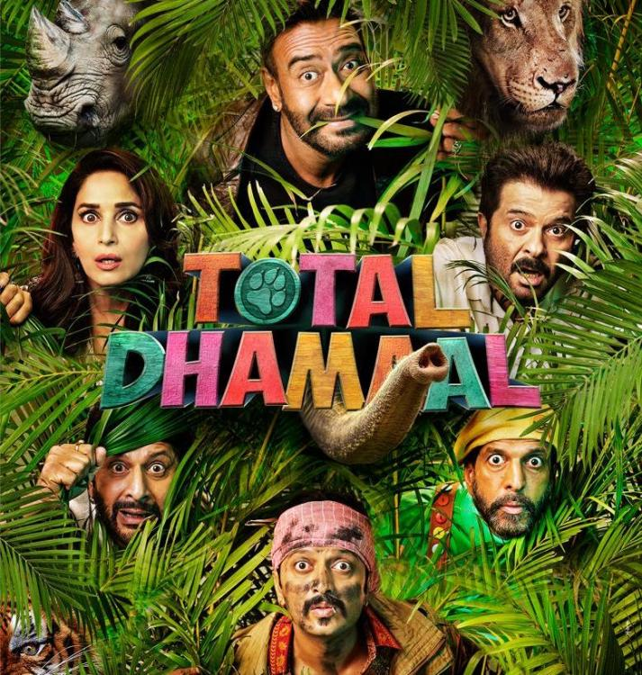 Total Dhamaal Box Office Collection Day 1: Ajay, Anil, Madhuri starrer gets a good opening amid mixed response