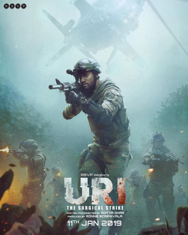 News,Vicky Kaushal,uri surgical strike box office collection