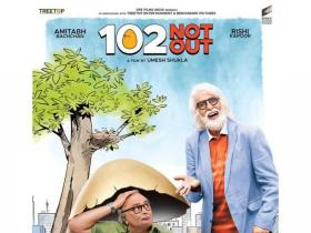 Amitabh Bachchan,rishi kapoor,Reviews,102 Not Out,102 not out review