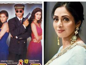 News,kajol,shilpa shetty,sridevi,25 Years of Baazigar