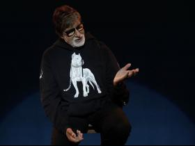 News,Amitabh Bachchan,Big B,Actor,goa,Bollywood Trending,International Film Festival of India