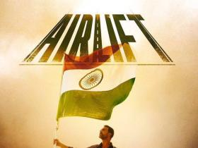 akshay kumar,Nimrat Kaur,Airlift,Box Office,Akshay Kumar Airlift,Airlift Day 4 Collections