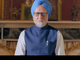 News,anupam kher,bjp,The Accidental Prime Minister