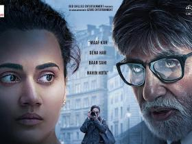 Amitabh Bachchan,Sujoy Ghosh,Taapsee Pannu,Box Office,Badla