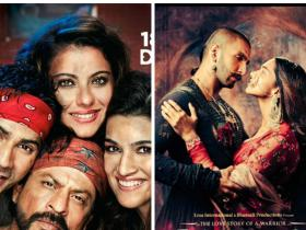 Bajirao Mastani,Box Office,Dilwale,Dilwale Bajirao Mastani Day 1 Collections,First Day Estimates,Day 1 Estimate Dilwale,Day 1 Estimate Bajirao Mastani,Dilwale Box Office Collections,Bajirao Mastani Box Office Collections