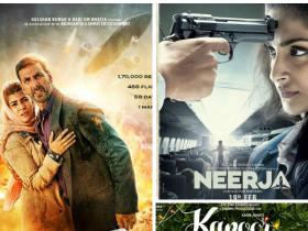 Airlift,Box Office,neerja,kapoor and sons,1st Quarter Box Office Report,Box Office Report 2016