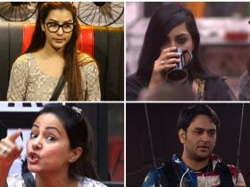 discussion,Bigg Boss 11,Bigg Boss 11 fights