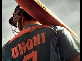 News,MS Dhoni,shaandaar,MS Dhoni - The Untold Story
