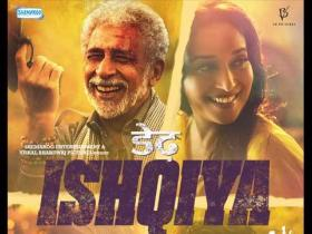 Discussion,arshad warsi,Madhuri Dixit,naseeruddin shah,Movie Review,Huma Qureshi,Dedh Ishqiya