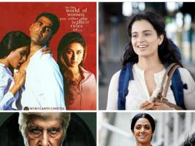 Discussion,PINK,feminism,Bollywood films,Aitraaz