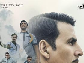 akshay kumar,independence day,Reviews,Gold