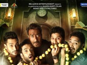 Music,Golmaal Again