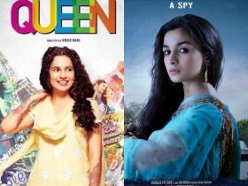 Discussion,Kangana Ranaut,Women's Day,alia bhatt,queen,International Women's Day,Raazi,Happy Women's Day 2019,Happy Women's Day