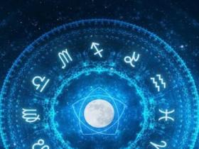 People,horoscope,daily horoscope