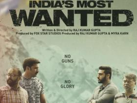 News,arjun kapoor,India's Most Wanted,India's Most Wanted trailer