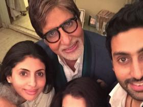 Discussion,Amitabh Bachchan,bachchan family