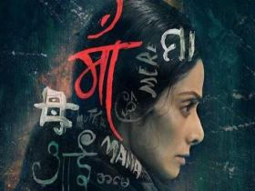 Music,sridevi,AR Rahman,MOM music review