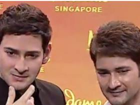 News,Madame Tussauds,Hyderabad,Mahesh babu,singapore