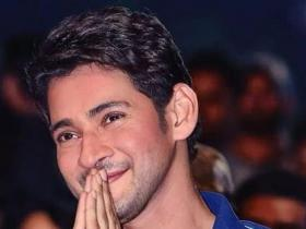 Mahesh babu,Maharshi,South,Vamshi Paidipally