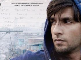 News,Ranveer Singh,gully boy,Mere Gully Mein,Sez On The Beat