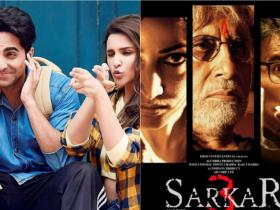 News,Amitabh Bachchan,parineeti chopra,Ayushmann Khurrana,meri pyaari bindu,Sarkar 3,Box office occupancy report